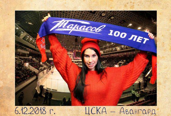 Фотостойка на 100-летие Анатолия Тарасова