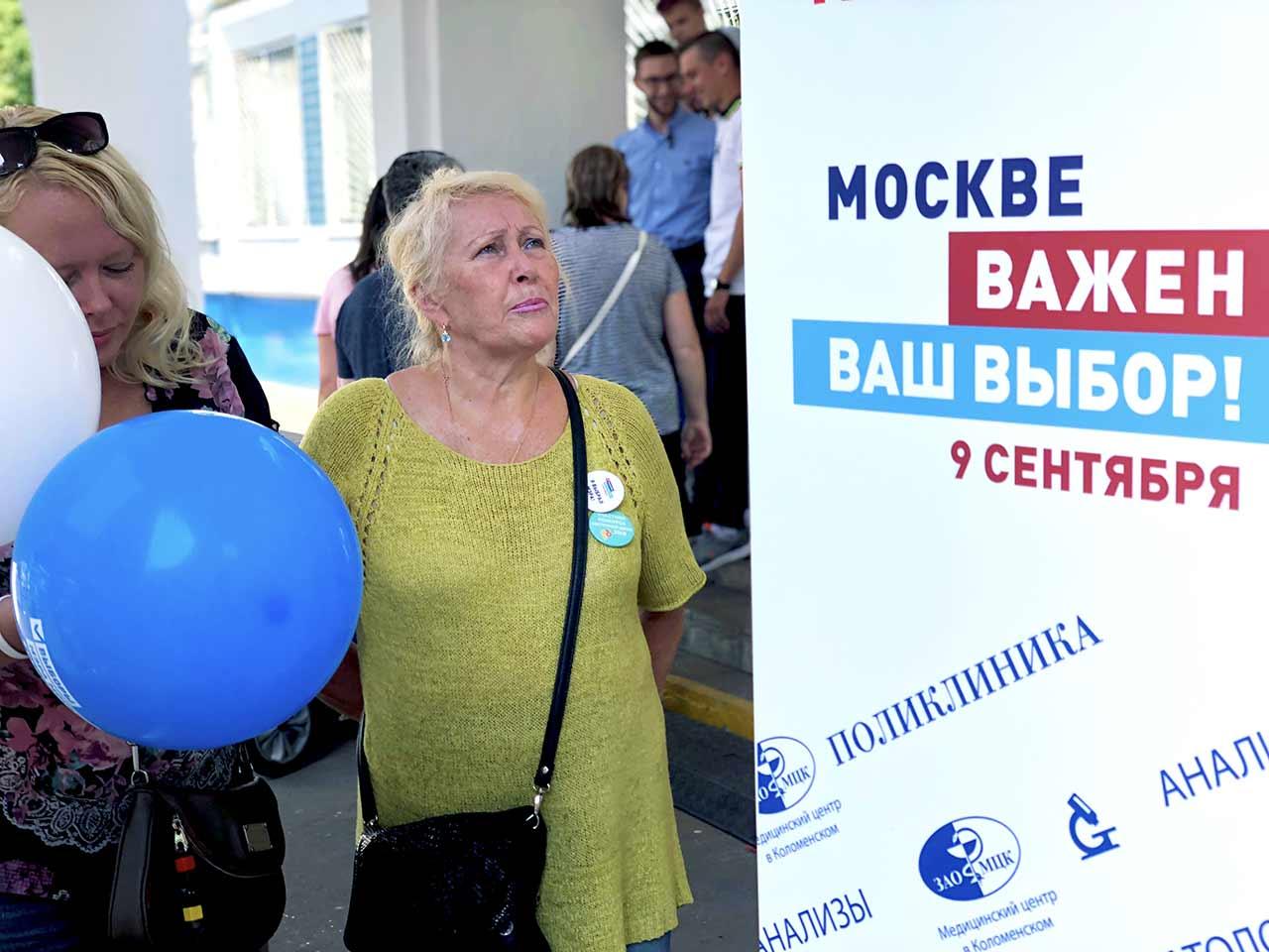 Фотостойка на выборах мэра